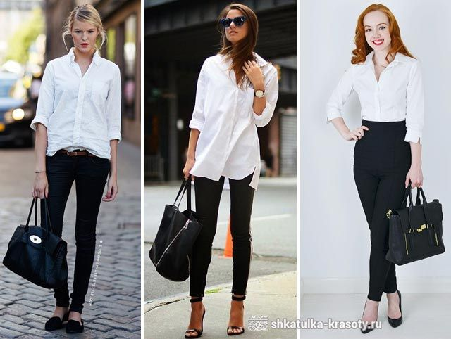 белая блузка с брюками