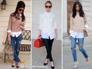 белая блузка и джемпер